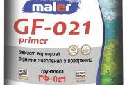 Грунт ГФ-021 красно-коричневый MALER (0.9кг) - 1