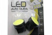 Zollex LED T20/S COBx1 12V White (2шт) T0529 - 1