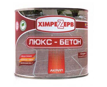 """Спеціальні і декоративні фарби - Фарба для бетонних підлог """"Люкс-Бетон"""" Khimrezerv PRO жовта (2,7 кг) -"""
