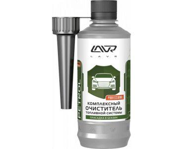 Очистители и промывки в Днепре - Комплексный очиститель топливной системы LAVR присадка в бензин (на 40-60л) 310 мл