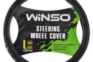 Чехол на руль Winso L черный 140130 - 1