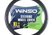 Чехол на руль WINSO XL черный на 140440 - 1