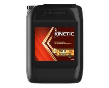 Трансмісійне масло - Масло трансмісійне Rosneft Kinetic MT 80W-90 20л -