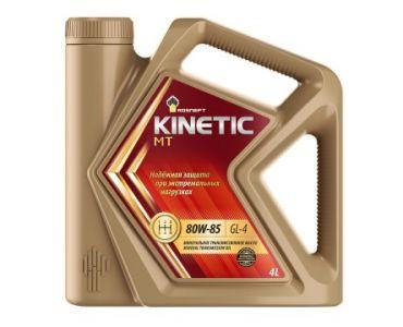 Автомасла - Масло трансмиссионное Rosneft Kinetic MT 80W-85 4л -