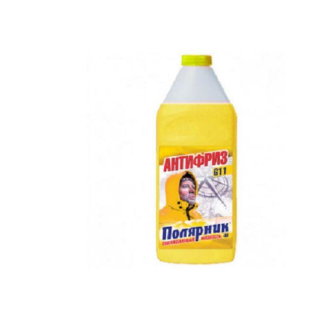 Антифриз Полярник -40 жовтий 1кг - 1