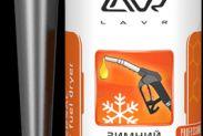 Зимний осушитель топлива присадка в бензин или дизельное топливо (на 40-60л) LAVR 310мл - 1
