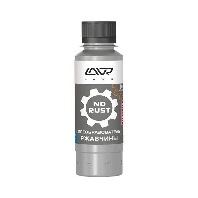 Очиститель ржавчины LAVR 120 мл - 1