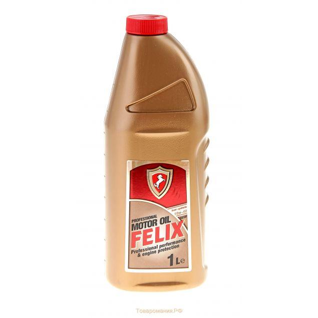 Масло моторное Felix SEMI SG/CD 10W-40 1л - 1