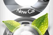 Ароматизатор Elix GO GEL New Car - 1