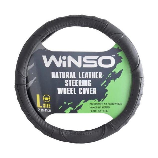 Чехол на руль Winso L кожа черный 141430 - 1
