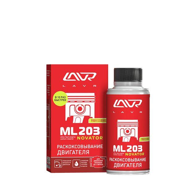 Раскоксовывание двигателя ML203 NOVATOR (для двигателей до 2-х литров) LAVR 190 мл - 1