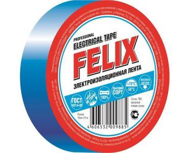 Изолента в Днепре - Изолчционная лента Felix ПВХ синяя
