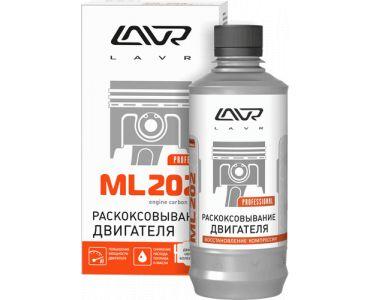 Очистители и промывки в Днепре - Раскоксовывание двигателя ML-202 (для двигателей более 2-х литров) LAVR 330мл