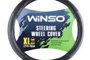 Чехол на руль WINSO XL черный 140340 - 1