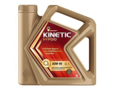 Автомасла - Масло трансмиссионное Rosneft Kinetic Hypoid 80W-90 4л - Автомасла