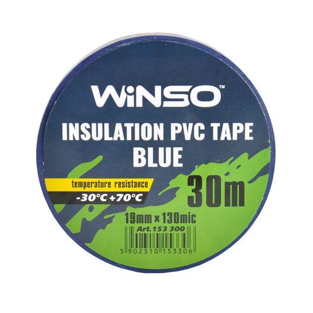 Изолента Winso ПВХ синяя 30м/19мм - 2
