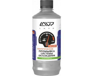"""Присадки в двигатель - Промывка системы охлаждения """"Синтетическая"""" добавка в антифриз LAVR 430мл - Присадки и добавки"""