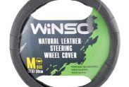 Чехол на руль Winso черный кожа М 141520 - 1