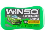Губка для мытья машины Winso 220х120х60 151100 - 1
