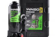 Домкрат гидравлический 3т. WINSO в пластиковом боксе 183000 180-350мм - 1