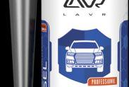 Комплексный очиститель топливной системы присадка в дизельное топливо (на 40-60л) LAVR 310мл - 1
