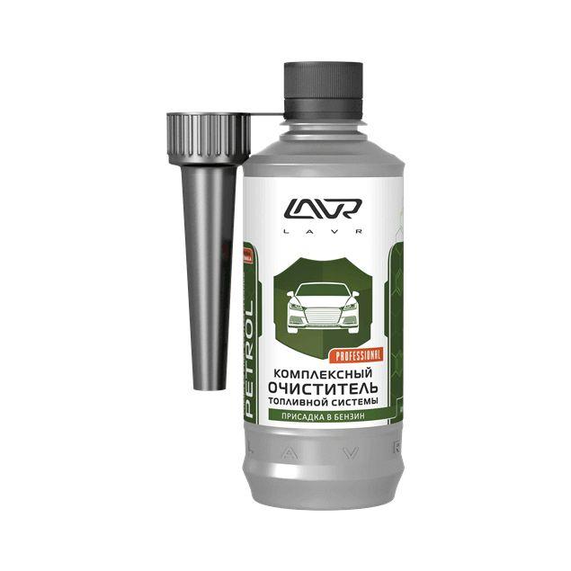 Комплексный очиститель топливной системы LAVR присадка в бензин (на 40-60л) 310 мл - 1