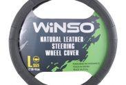 Чехол на руль Winso L кожа черный 141530 - 1