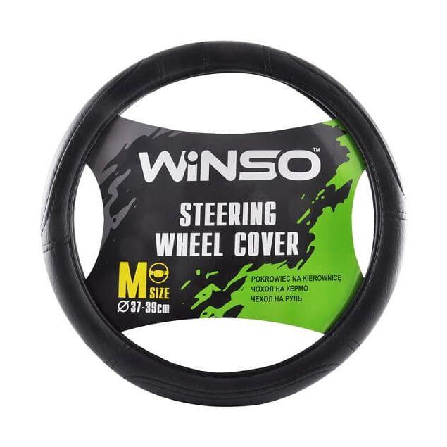 Чехол на руль Winso M черный 140420 - 1