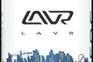 Антизапотеватель LAVR 185 мг - 1