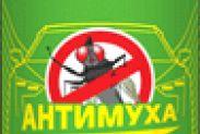 Омыватель стекол концентрат Анти Муха Green LAVR 120мл - 1