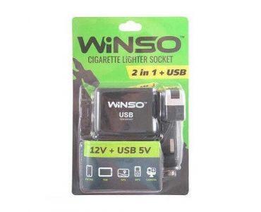 Прикуриватель, провода прикуриватели в Днепре - Разветвитель прикуривателя Winso 200120