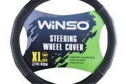 Чехол на руль Winso XL черный 140640 - 1