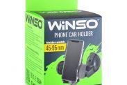 Держатель телефона Winso с поворотом на 360 градусов 44-95 мм (201130) - 1