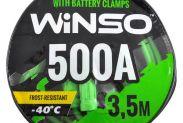 Провода прикуриватели WINSO 500А 3.5м 138510 - 1