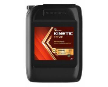 Трансмісійне масло - Масло трансмісійне Rosneft Kinetic Hypoid 80W-90 20л -