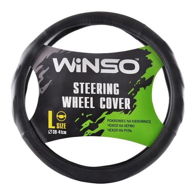 Чехол на руль Winso L черный 140830 - 1
