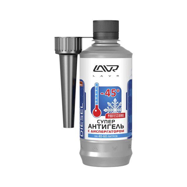 Суперантигель присадка в дизельное топливо на 40-60 л LAVR 310мл - 1