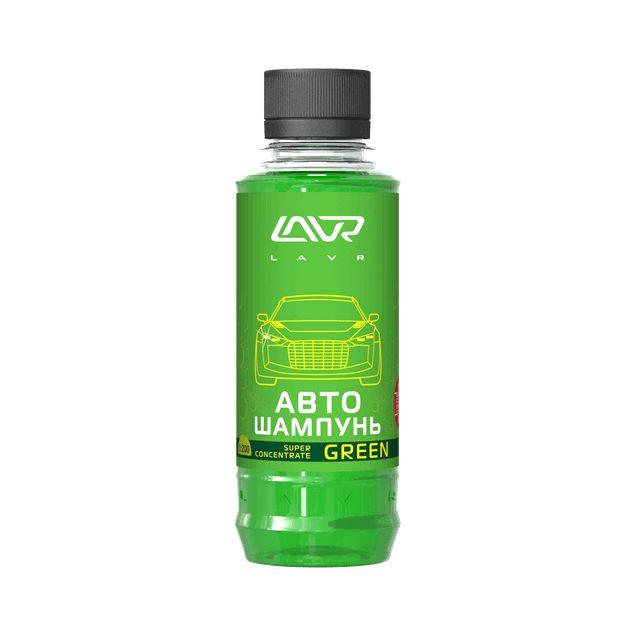 Автошампунь суперконцентрат Green LAVR 185мл - 1