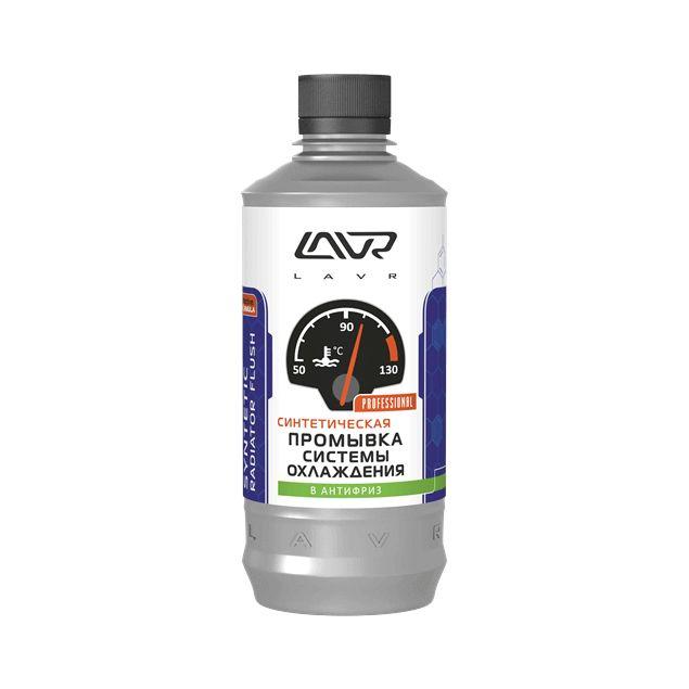 """Промывка системы охлаждения """"Синтетическая"""" добавка в антифриз LAVR 430мл - 1"""