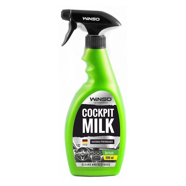 Полироль-молочко для панели приборов COCKPIT MILK Lemon 810610 - 1