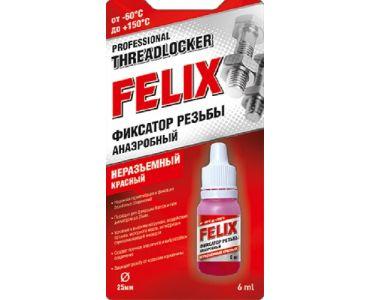 Герметики и клеи в Днепре - Герметик-фиксатор высокопрочный FELIX (красный) 6 мл