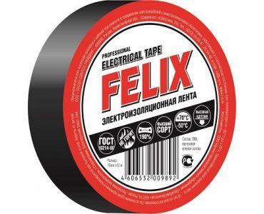 Изолента в Днепре - Изолчционная лента Felix ПВХ чёрная