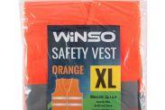 Жилет безопасности светоотражающий WINSO XL Оранжевый 149200 - 1