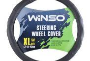 Чехол для руля Winso XL черного 140840 - 1