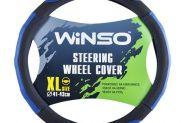 Чехол на руль WINSO XL черный 140740 - 1