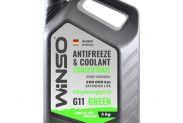 Антифриз-концентрат Winso G11 5 кг Green - 1