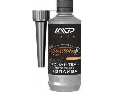 Присадки в двигатель - Усилитель моторного топлива LAVR 310мл - Присадки и добавки