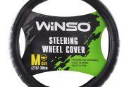 Чехол на руль Winso M черный 140120 - 1