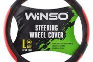 Чехол на руль Winso L черный 140530 - 1