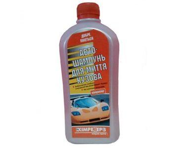 Автокосметика для кузова - Автошампунь для миття кузова концентрат ХІМРЕЗЕРВ 0,5 л -